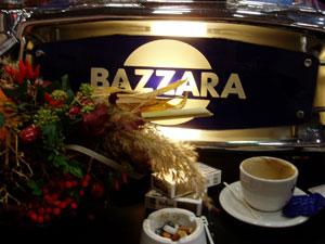 Bazzara Kaffee Österreich
